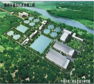 锦州市污水处理厂