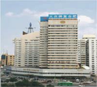 哈尔滨望江宾馆