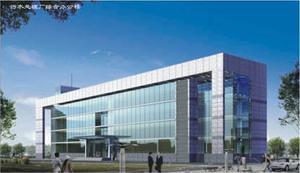 空港污水处理厂:污水源热泵中央空调系统工程,利用原生污水梯度温差建设原生污水热泵机站一座。